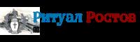 Ритуал Ростов
